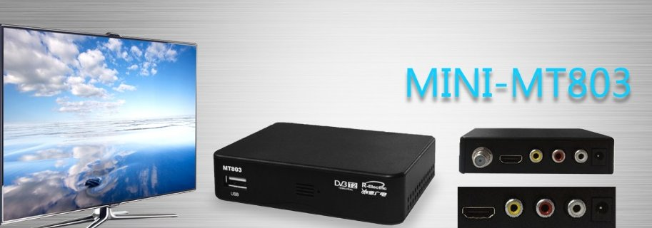2016 Newest MPEG4 HD mini DVB-T2 tv set top box free to air digital tv terrestrial receiver with montage VT6000