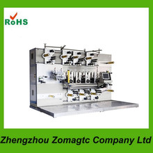 Round Rotary Kiss Cut Die Cutting Machine