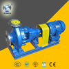IH high quality anti-corrosion acid circulation pump end suction stainless steel centrifugal pump