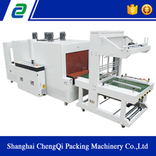 Modern Style Small Bottle Shrink Wrapping Machine