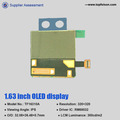 1.63inch square lcd display with 320*320 MIPI interface