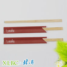 24cm Paper wrapped Semi-closed Tensogue chopsticks with knot