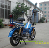 cub motorbike 35cc 50cc mini moped motorcycle with pedal