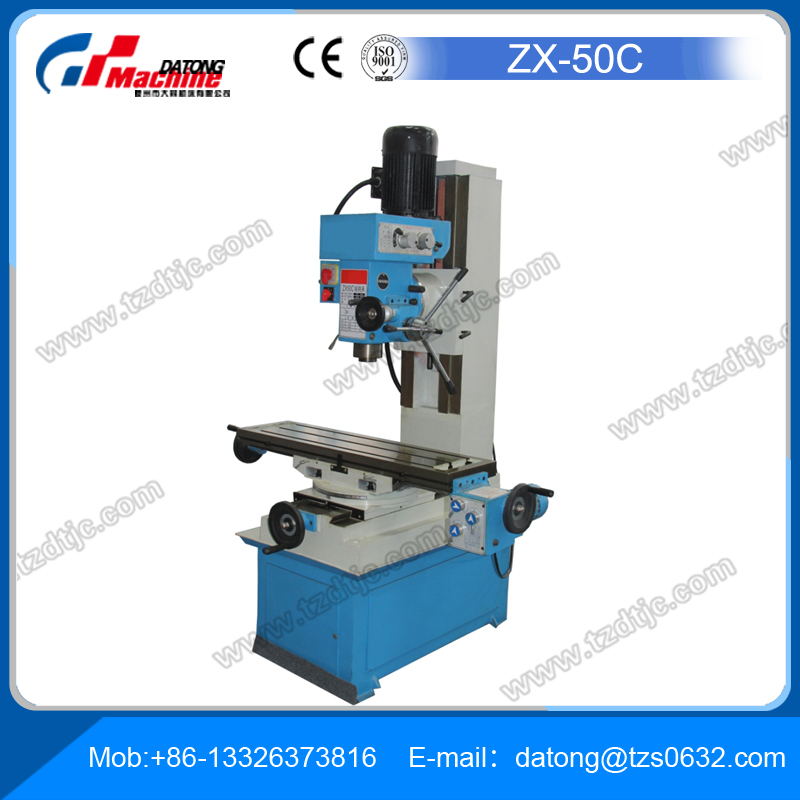 Universal Milling and Drilling Machine ZX50C Mini Drilling and Milling Machine