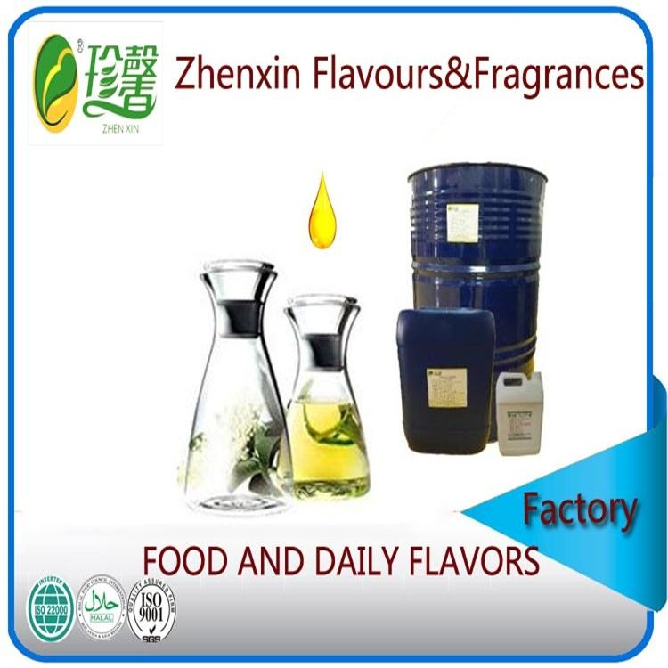 Factory over 4000 kinds of flavour & fragrance