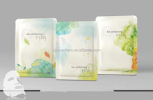 Cosmetic flexible packaging dry laminating PU adhesive