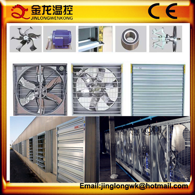 Industrial Centrifugal Ventilation Fan For Factory/Exhaust Fan System For Ventilation