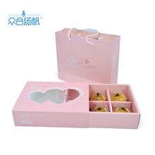 Pink drawer type card paper material macaron packaging box