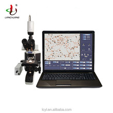 Portable computer assisted semen analysis animal sperm analyzer price