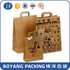 OEM factory direct wholesale fruit protection paper bag
