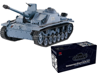 Airsoft 1:16 Germany RC tank(fume/infrared/ordinary) 1:16 STURMGESCHUTZIII AUSF.G.SD.KFZ.142-1