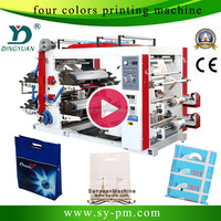Has video (YT-41200) Full automatic plastic four colors high speed flexo printing machine