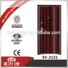 Powder coating walnut color steel security door