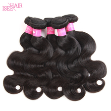Alibaba <strong>Express</strong> 2015 Hot Sale Body Wave Brazilian Human Hair Sew In Weave
