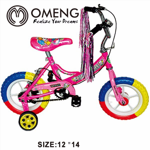 baby bicycle/ kid bike /children bicycle manufacture