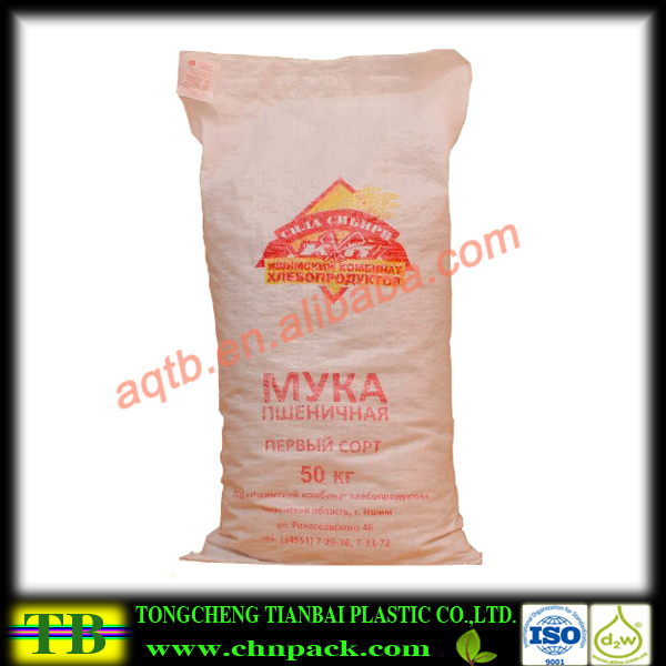 Mixed color printed pp sack bags for 50kg rice