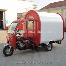 JX-FR220HI tricycle scooter food cart commercial hot dog cart