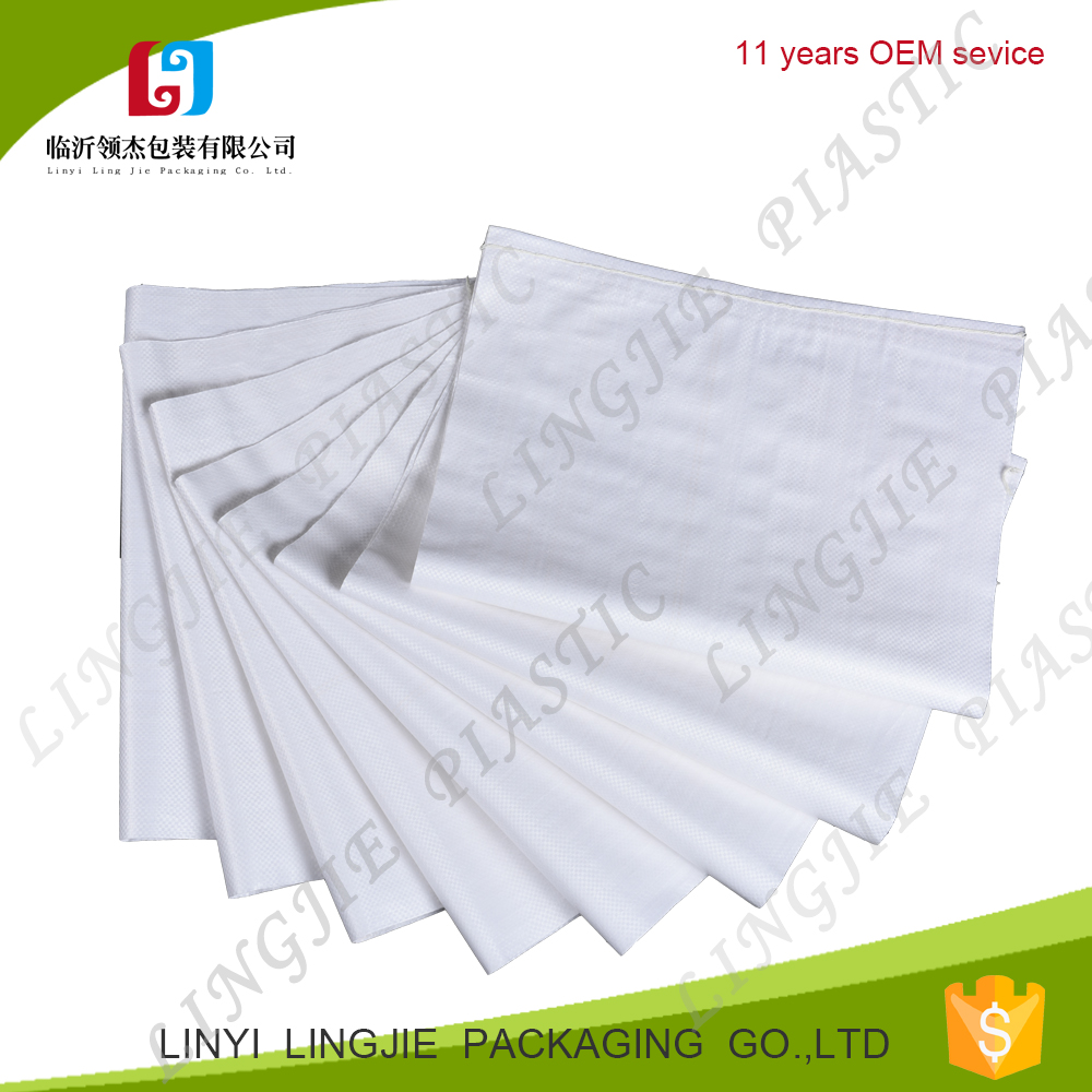 55x95cm new or virgin polypropylene white china customized corn strach bags of pp woven sack bag