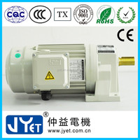 JNAP-22DX 1/2HP (0.4KW) gear speed reducer for parking system horizontal series gearbox reducer