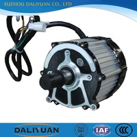 hair dryer motor parts brushless dc geared motor for electric tricycle