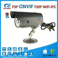 P2P Network Camera 1MP Free Digital Camera With App For PC And Mobile Phone