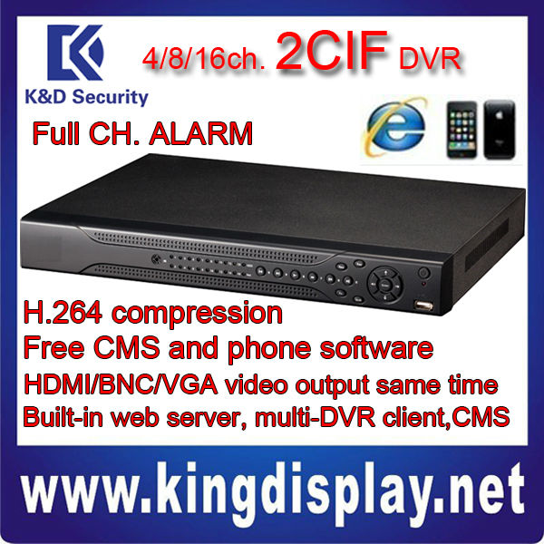 Dahua 2CIF DVR free CMS software DVR0404LF-A/DVR0804LF-A/DVR1604LF-A IDMSS software
