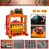 QTJ4-40 Shandong Shengya Concrete Block Machinery Building Material Brick Machinery Brick making Machinery Price for Africa