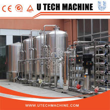 RO reverse osmosis water treatment system/pure water purification plant for manufacturer with quality standard