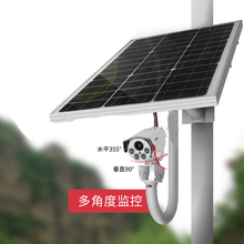 4g lte cctv solar camera power supply energy