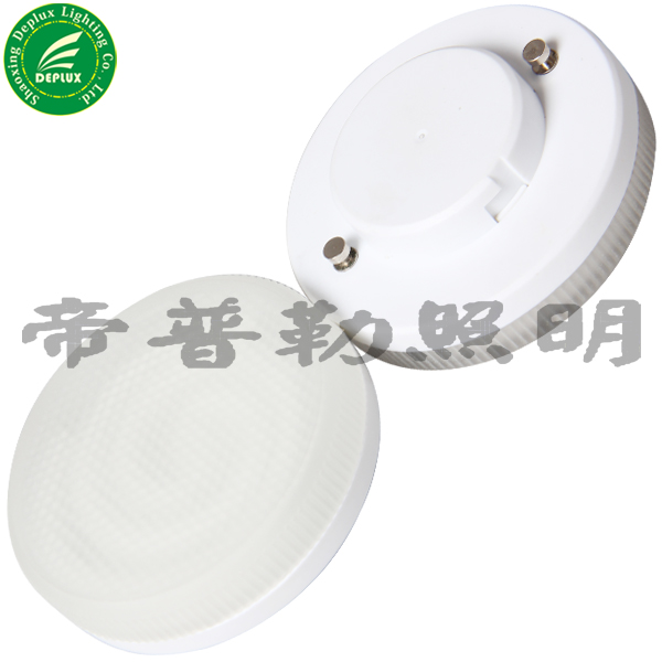 GX53 CFL compact fluorescent lamp 9w 11w 13w