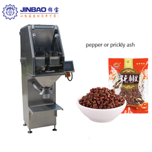 1kg bag packing machine / dried fruit and nuts packing machine