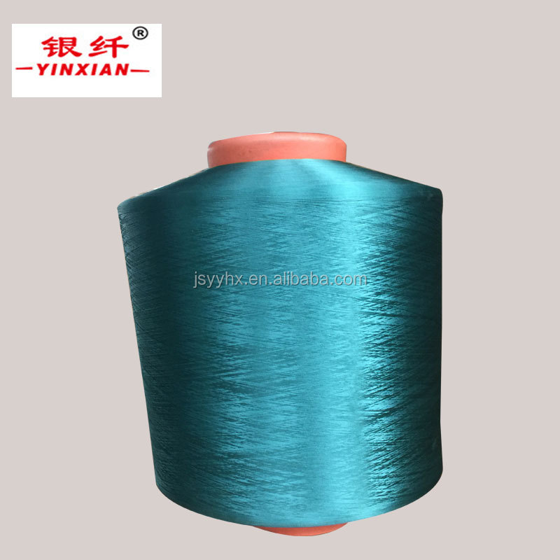 polyester chips yarn grade dope dyed polyester yarn dty 600/192