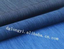 Bamboo denim polished cotton fabric
