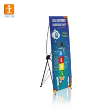 Custom Promotion cheap price floor Stand Banner x display