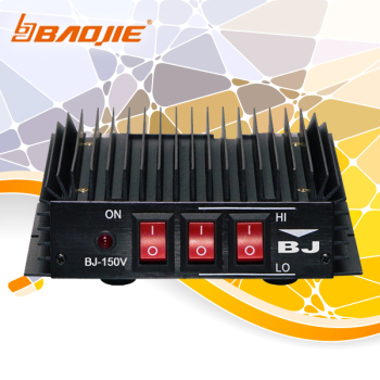 BAOJIE BJ-150V Portbale Extreme CB Amplifier for Sale