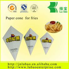 2014 new fries bag paper cone with delicate design