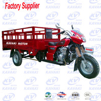 2014 alibaba website hot sales 150cc 200cc New Design cheap 3 wheel car for sale Guangzhou Factory direct sales