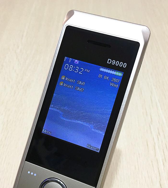 Bank Retro Luxury D9000 21