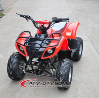 2015 Popular Kids 50cc Quad ATV 4 Wheeler/Mini Kids Quad Bike