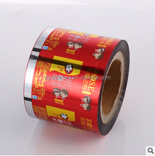 Customize Printed Laminating food grade packaging Plastic roll film