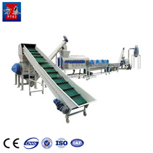 high quality good price PP recycling line