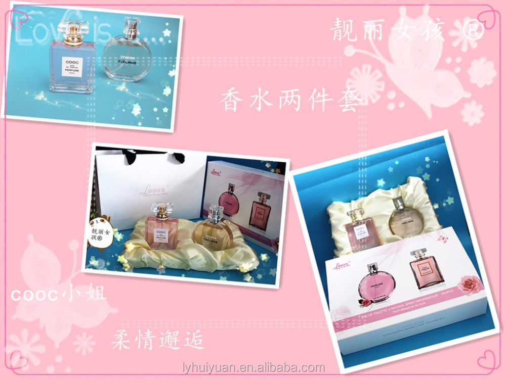 Imitation chenel Scents and bottle Perfume Combination offer