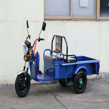 electric tricycle cargo