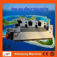 3 color sixmo double side offset printing machine with numbering and perforating