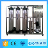 750LPH industrial small scale mineral water plant