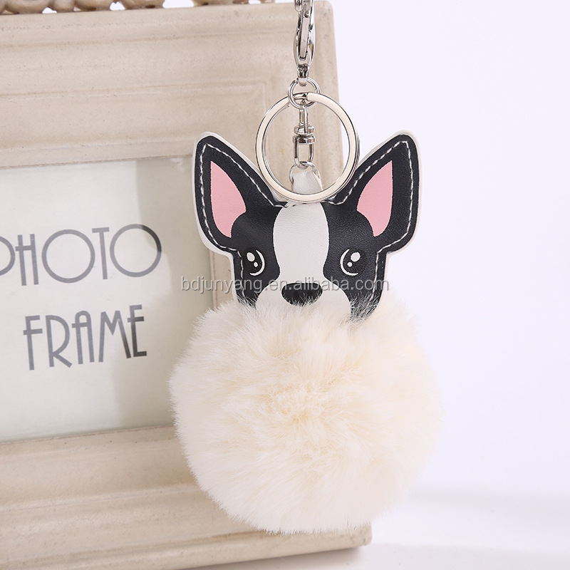Pu Leather dog shape faux fur pompom keychain fur dog keychain for car keychain