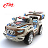 favorite fashion kids electric car 24V/kids mini car electric made in China/toys kids ride on car kids electric
