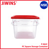 NSF Approval 6QT Clear Plastic Container With Lid And Handle