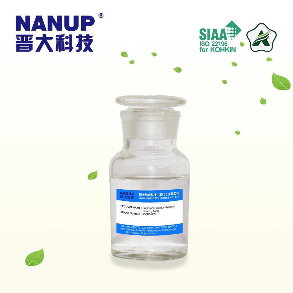 nano silver antibacterial spray textile finishing agent for bedding