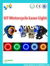 2015 HOT Selling!!! Waterproof U7 Led Projector Laser Light Headlights Driving fog light For Motorcycle Laser Light